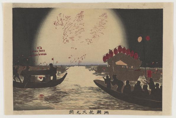 Fireworks at Ryōgoku, 1880, Kobayashi Kiyochika, S2003.8.1195