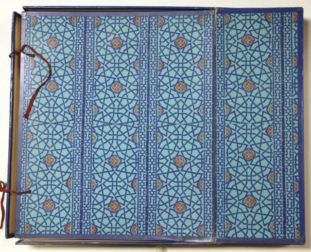 Cover of album containing Ara Güler photographs, Freer and Sackler Archives.
