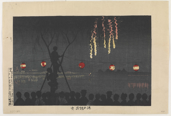 In Kiyochika's print, sepctators climb a willow tree to get a better view of fireworks, 1881, Robert O. Muller Collection.