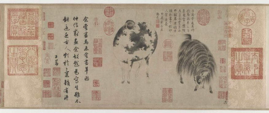 Sheep and Goat; Zhao Mengfu (1254–1322); China, Yuan dynasty, ca. 1300; ink on paper; Purchase, F1931.4