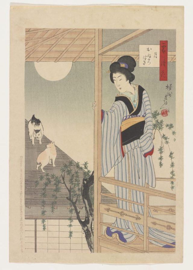 Oborozuki; Toyohara Chikanobu (1838–1912); Japan; woodblock print; Robert O. Muller Collection, S2003.8.2577