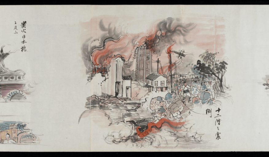 "One of the ""Scenes of the 1923 Earthquake"" by Japanese artist Nishimura Goun"