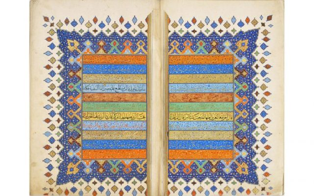 Qur'an; calligrapher: Abd al-Qadir b. Abd al-Wahhab b. Shahmir al-Husayni; Iran, Shiraz, Safavid period, ca. 1580; ink, color, and gold on paper; each page 58 x 39 cm; Istanbul, Museum of Turkish and Islamic Arts