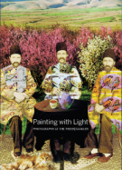 painting with light cover