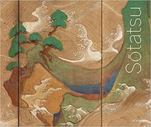 Cover of Sotatsu: Making Waves catalog
