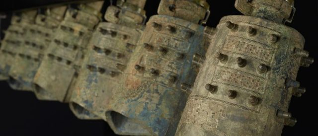 "Detail image, ancient Chinese bells, from the exhibition ""Resound: Ancient Bells of China"""