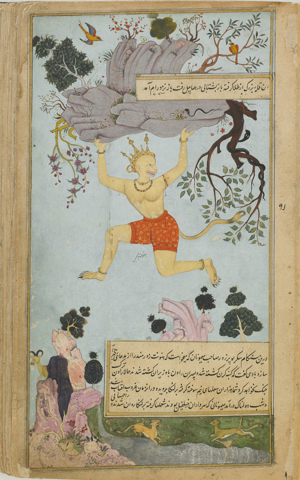 Hanuman in the Freer Ramayana (F1907.271.173–346)