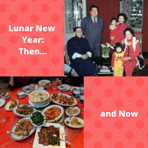 Lunar New Year, then and now