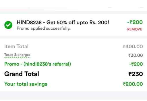 Zomato food Offers