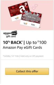 amazon gift card offer banner