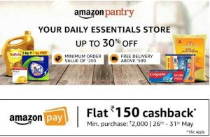 Amazon Pantry Cashback Offer