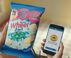 Wheel Jio Free Data