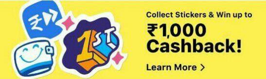 PayTM Stickers Cashback Offer