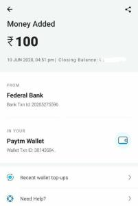 IRCTC iMudra App Money Redeem
