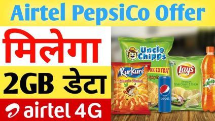 Pepsico Airtel Free Data