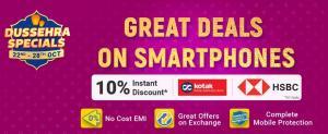 Flipkart Dusshera Special Sale