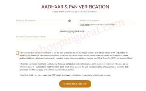 Indusind Bank Zero Balance Account 04