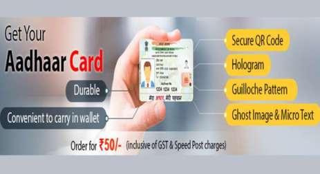 PVC Aadhaar Card Order Online