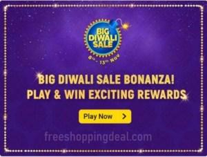 Flipkart Big Diwali Sale Bonanza Play and Win 01