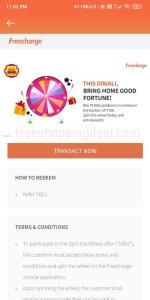 FreeCharge Diwali Boost Offer 02