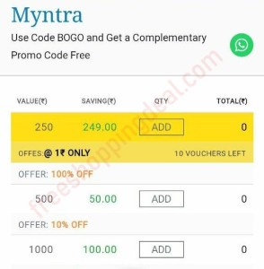GYFTR One India Sale Voucher Proof 01