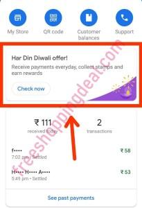 Google Pay Merchant Har Din Diwali Offer 01