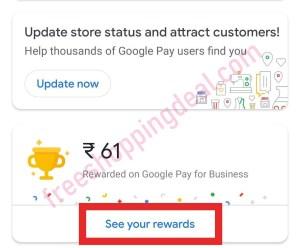 Google Pay Merchant Har Din Diwali Offer 03