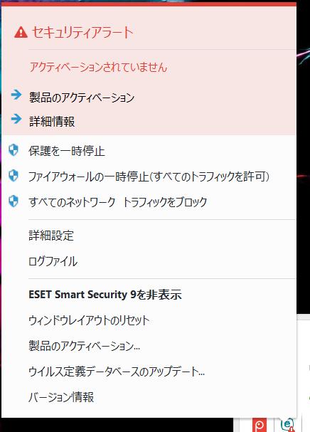 ESET_P_11