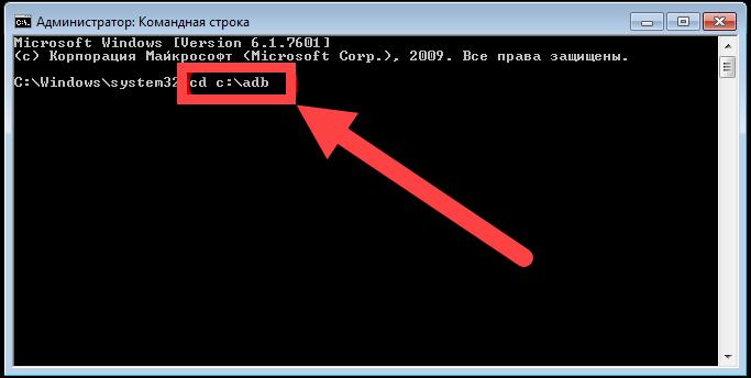 Billedet viser CD C: \ ADB-kommandoen i kommandolinjetilstanden.