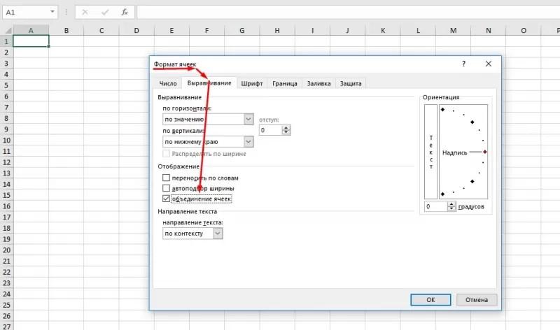 使用COMBINE函数合并一系列单元格