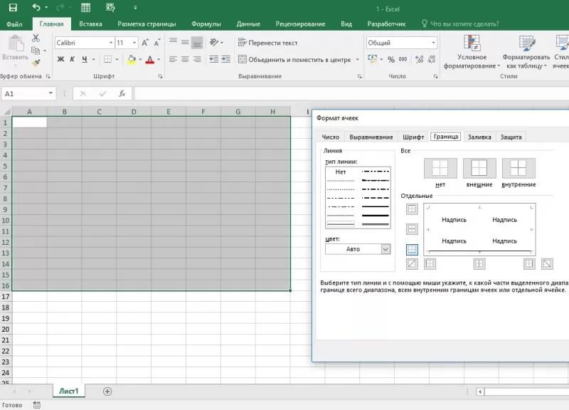Cómo crear una tabla en las instrucciones paso a paso de Excel