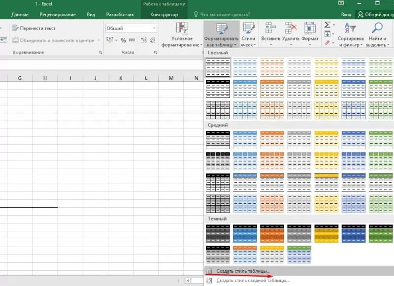 Cómo construir una tabla en Excel