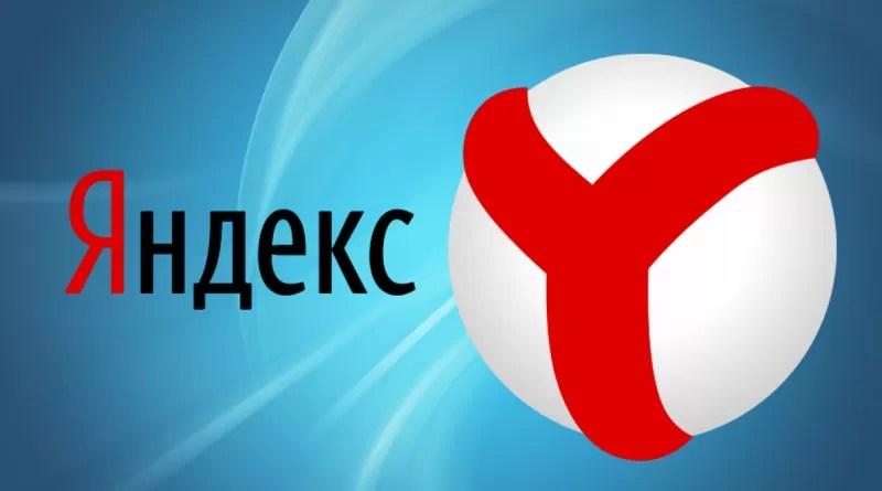 Как войти в электронную историю Яндекс Браузера