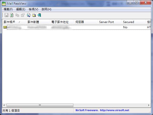 Mail_PassView