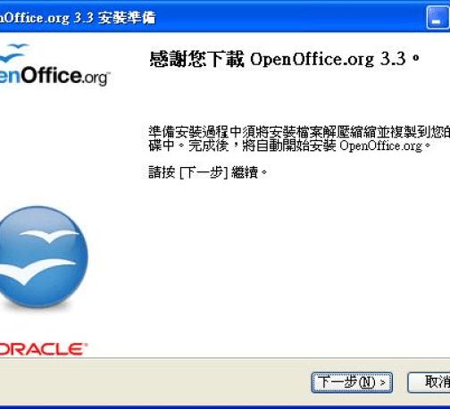 openoffice_01