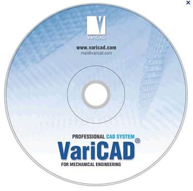 VariCAD Serial key