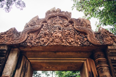 Elaborated Carving on the Gateway