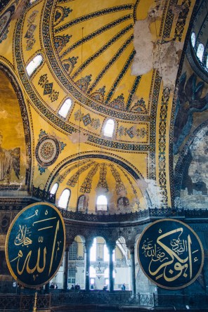 Islamic Elements at the Dome