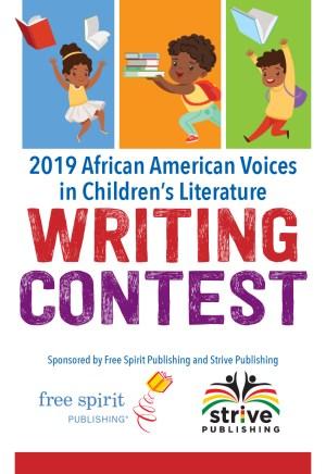 #DiverseBooks: African American Voices in Children's Literature