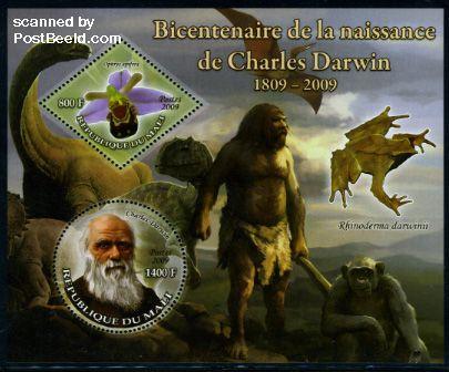 Darwin stamp block