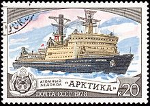 Russia 1978 Arktika stamp