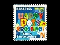 happy postcrossing Belarus stamp