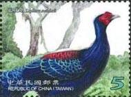 Stamp Taiwan 2014 Male  Pheasants