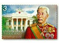 memorial stamp for H.R.H. Prince Nares Varariddhi Thailand