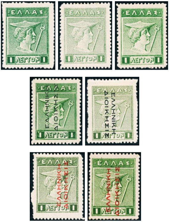 Overprints on Stamps