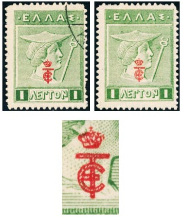 OPverprints on postage stamps