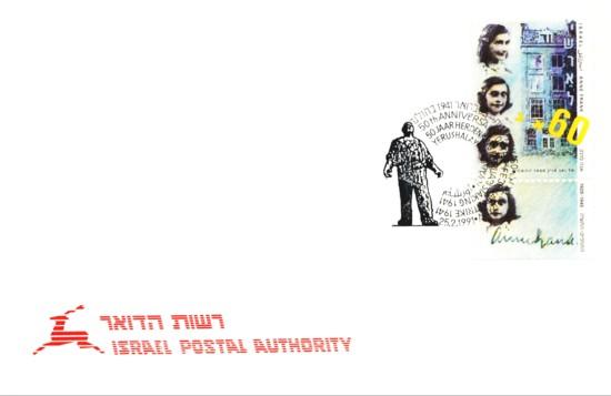 Enveloppe-Israel-Anne-Frank