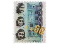 Anne Frank on stamp Israel