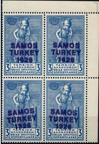 Stamps Samos Turkey