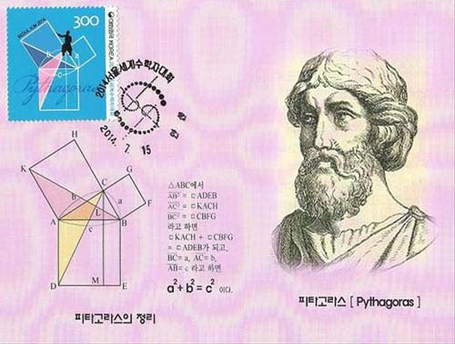 Pytagoras was born in Samos